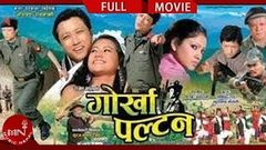 Gorkha Paltan - Nepali Superhit Movie | Prashant Tamang | Sonia KC | Gopal Thapa | Nepali Full Movie