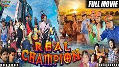 Real Champion Hindi Dubbed Full Length Movie | Urmila, Alka, Nirmala | Eagle Hindi Movies