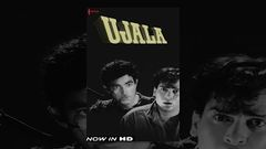 Ujala | Now Available in HD