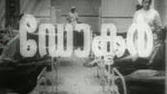 Doctor 1963 Full Malayalam Movie