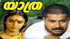 Yathra Malayalam Full Movie | Malayalam Super Hit Full Movie | Mammootty, Shobhana