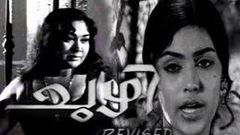 CHUZHI | Malayalam Hot Movie | Salam & Sujatha | Black & White Full Movie
