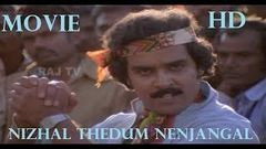 Nizhal Thedum Nenjangal Full Movie HD