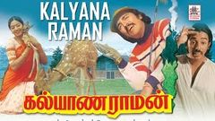 Kalyana Raman Full Movie