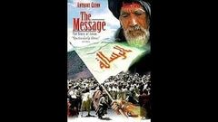Hazrat Muhammad S.A.W Full Movie in Urdu - The Spread of Islam