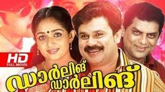 Malayalam Full Movie New Releases | Gramaphone | Dileep New Malayalam Comedy Movie