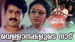 Vellanakalude Nadu malayalam full movie