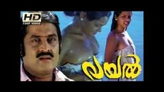 Malayalam Full Movie Vayal | Soman, Silk Smitha | Malayalam Movie