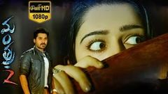Mantra 2 Full Movie | Suspense Thriller Movie | Charmee Kaur, Chethan Cheenu