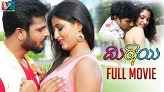 Mithai Latest Telugu Full Movie HD | Santosh | Prabha | Latest Telugu Movies | Indian Video Guru