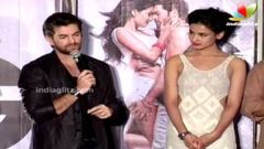 & 039;3G& 039; Trailer Launch | Latest Bollywood Movie | Neil Nitin Mukesh Sonal Chauhan