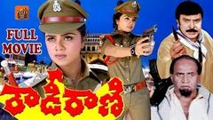 Abhinaya Sri Rowdi Rani Full Leanth Telugu Movie - Abhinaya Sri Jr Balakrishna
