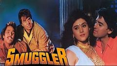 """Smuggler"" 