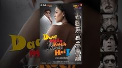 Daal Mein Kuch Kaala Hai 2012 - Full Movie I Hindi Comedy Movie I Veena Malik Jackie Shroff