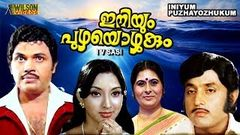 Iniyum Puzhayozhukum (1978) Malayalam Full Movie