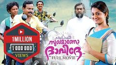 Sukhamano Daveede | Malayalam Full Movie | Bhagath Manuel | Celluloid Friday Movie