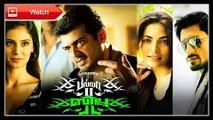 Tamil Hit Movie | Ajith All Time Hit Tamil Full HD Movie | Ajith Kumar | Vanakkam Thambi