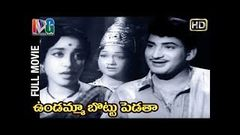 Undamma Bottu Pedatha Telugu Full Movie | Krishna | Jamuna | Old Telugu Movies | Indian Video Guru