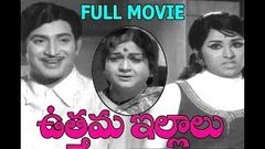 Uthama illalu Telugu Full Movie | Krishna, Chandrakala | Latest Telugu Movies 2019 | TVNXT Telugu