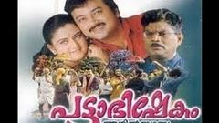 Pattabhishekam 1999 Full Malayalam Movie