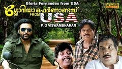 Gloria Fernandes from USA (1998) | Action Thriller | Malayalam Full Movie | Babu Antony |