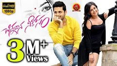 Nitin Latest Super Hit Telugu Full HD Movie | Nitin | Hansika | Cinema Hall