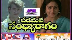 PADAMATI SANDYARAAGAM II Telugu Hit Movie II USA & INDIA VARADHI JANDYALA GARI HIT MOVIE