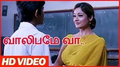 Valibamey Vaa Vaa Full Movie Tamil Super Hit Movies Tamil Movies Latest Tamil Movies