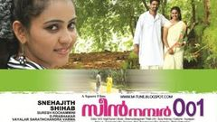 Scene No 001 | Full Malayalam Movie | Saiju Kurup | Roopasree