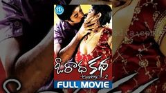 Anagarikam Latest Telugu Full Movie Vibu prajwal Vahida Rishikesh Volga Videos