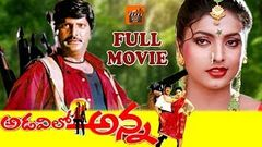 ADAVILO ANNA | TELUGU FULL MOVIE | MOHAN BABU | ROJA | TELUGU MOVIE ZONE
