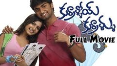 Kurraloy Kurralu Telugu Full Length Movie Adharvaa Samantha & Prasanna