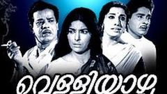Velliyazhcha 1969 Full Malayalam Movie