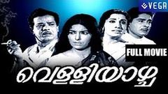 Velliyazhcha Malayalam Full Movie | Prem Nazir