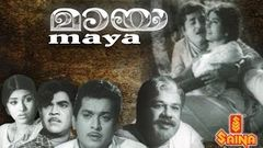 & 039;Maya& 039; Full Malayalam Movie | Prem Nazir, Sharada