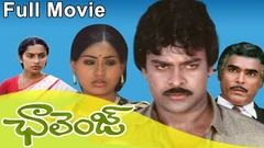 Challenge Telugu Full Length Movie | Chiranjeevi, Vijayashanti, Suhasini