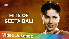 Geeta Bali Hit Songs | Collection Of Popular Geeta Bali Hits | Filmi Gaane Collection