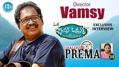 Director Vamsy Exclusive Interview Dialogue With Prema Celebration Of Life 39