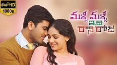 Journey Telugu Full Length Movie : Sharwanand Jai Anjali Ananya