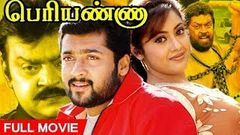 Periyanna 1999: Full Length Tamil Movie
