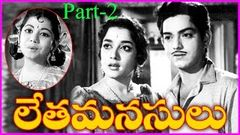 Letha Manusulu - Telugu Full Length Movie - Harinath Jamuna Varalakshmi Part-2
