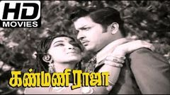 Kanmani Raja Tamil Movie | Sivakumar Sumithra | Full Movie HD | Free Movie Online - 1974