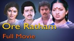 Ore Ratham Tamil Full Movie Karthik Muthuraman, Madhuri
