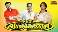 NEW MOVIE 2014 ► Action Movies - Natturajavu Malayalam Full Movie Mohanlal