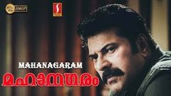 Mahanagaram Malayalam Full Movie | Mammootty | Murali | Mammootty Action Thriller Movie | Full HD