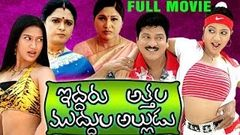 Alibaba Okkade Donga 2014 Telugu full leangth movie