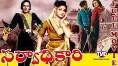 SARVADHIKARI | TELUGU FULL MOVIE | M.G.R | ANJALI DEVI | TELUGU MOVIE CAFE