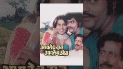KAAM KI BHOOKH Hindi Full Movie | Laxmikant Berde Abhay Bhargav Anil Nagrath