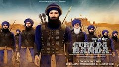 Guru Da Banda full hd punjabi movie Latest punjabi movie 2018