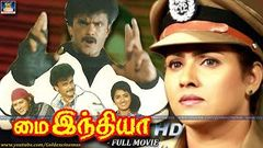 மை இந்தியா Action திரைப்படம் | My India Super Hit Tamil Action Movie | Anandraj, Swathi | HD